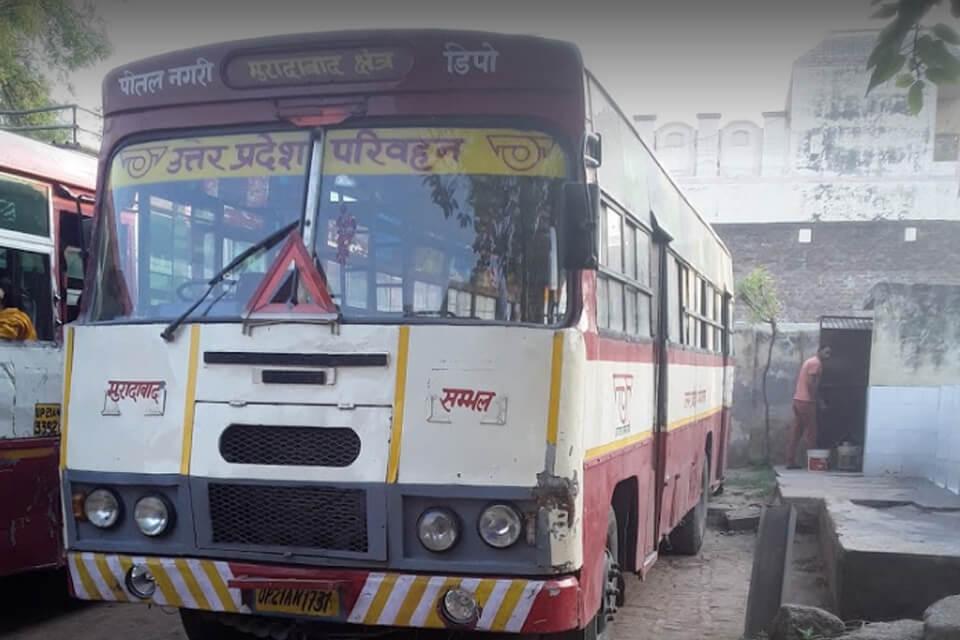 Apna Sambhal Roadways bus stand