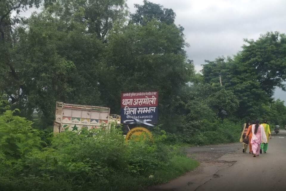 Apna Sambhal Police Station Asmoli
