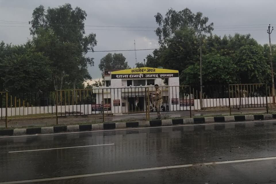 Apna Sambhal Police Station Dhanari