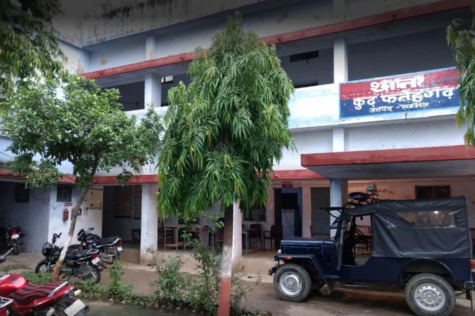 Apna Sambhal Police Station Kurh Fathegarh