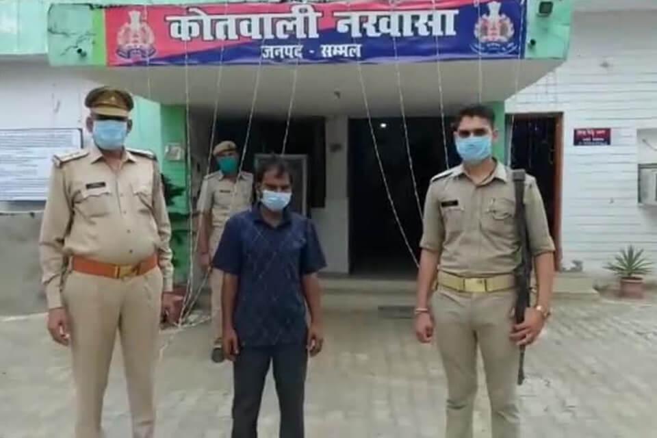 Apna Sambhal Police Station Nakhasa
