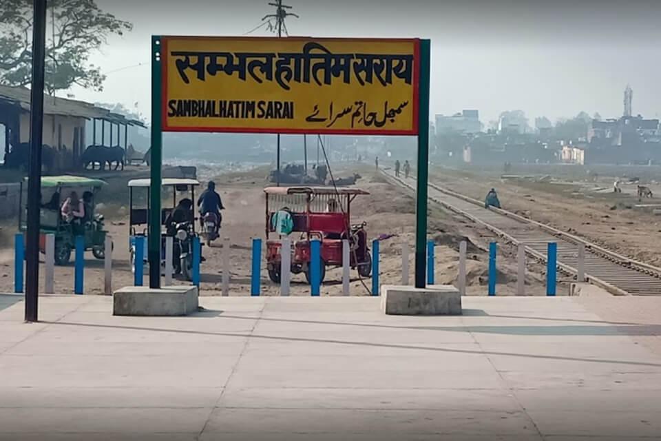 Apna Sambhal Railway Station
