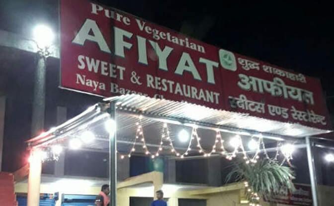 Afiyat Sweets And Restaurant Apna Sambhal