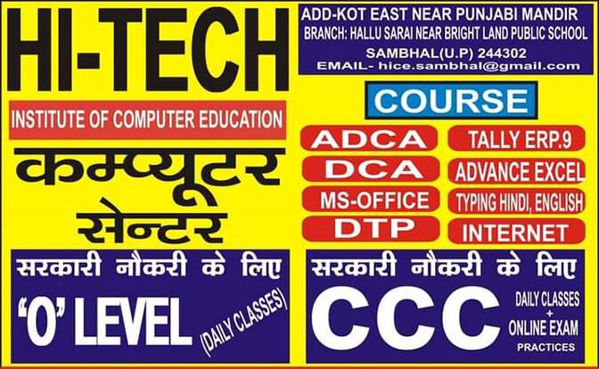 HI-TECH Institute Of Computer Education Branch Apna Sambhal