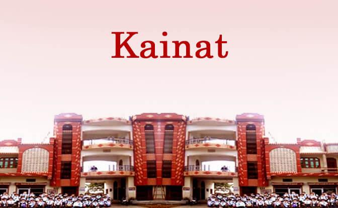 Kainat Institute Apna Sambhal